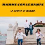 Mamme con le Rampe-Elena Grimaldo